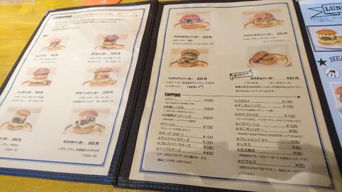 20161123_01_menu