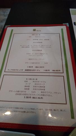 20161129_01_menu