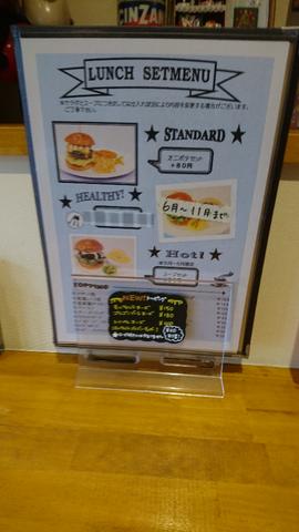 20161207_01_menu
